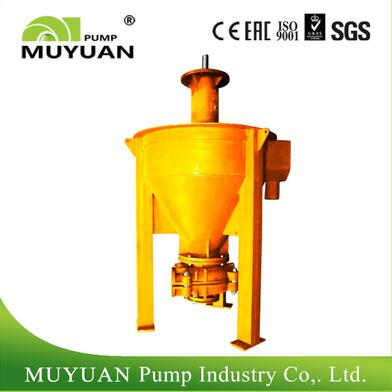 ​Vertical slurry pumps