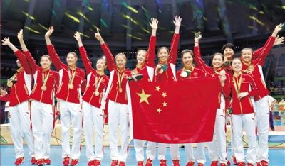 The Sprit of China Women Volleyball Team