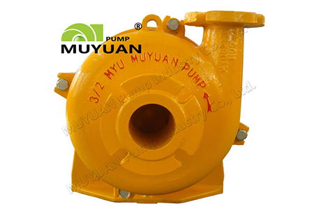 Heavy duty Mining Tailings Slurry Pump