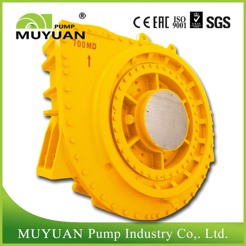 MUYUAN is enlisted in quality-certified heavy duty mud pumps suppliers