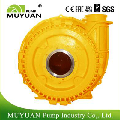 Muyuan, a reliable Slurry Pump Manufacturer