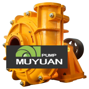 6 Inch Discharge Heavy Pump Slurry